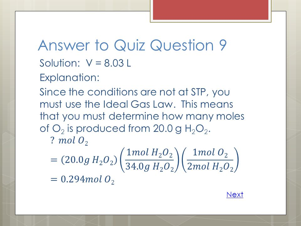 Answer to Quiz Question 9 Next