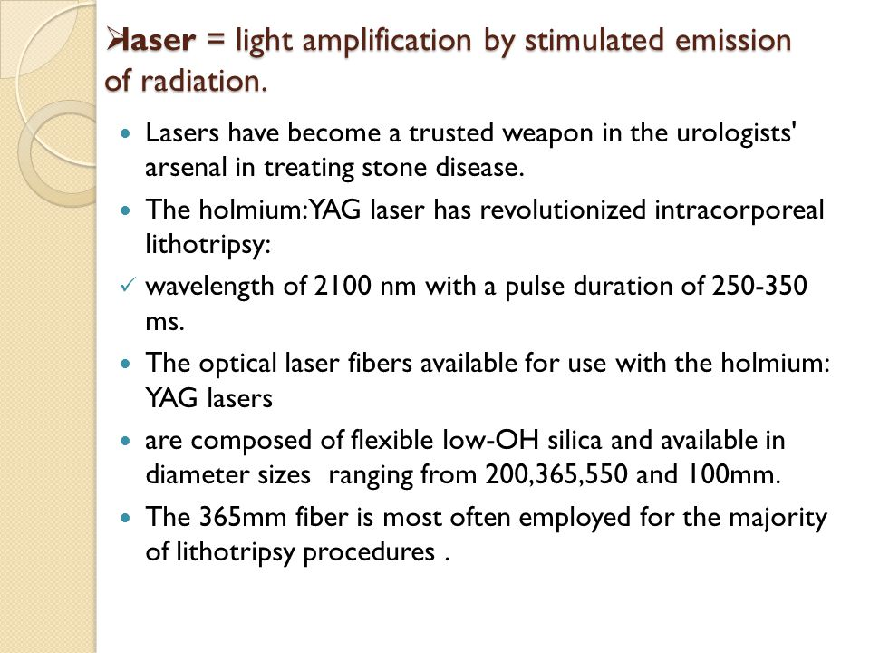 laser = light amplification by stimulated emission of radiation. laser = light amplification by stimulated emission of radiation. Lasers have become a