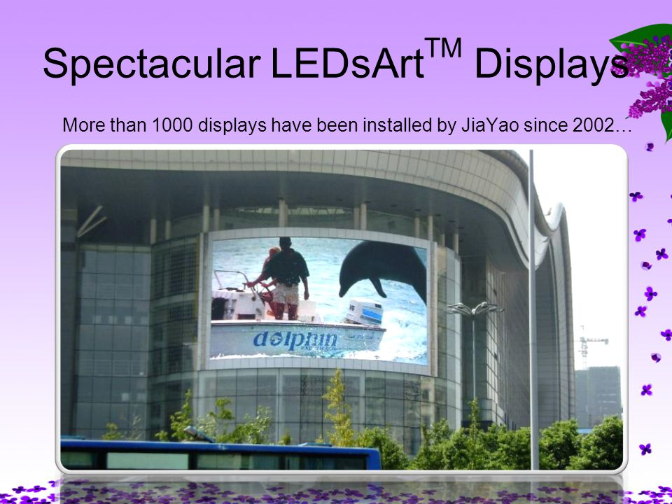 JiaYao is the first company in China producing and introducing curtain display to market, that was in year 2005…