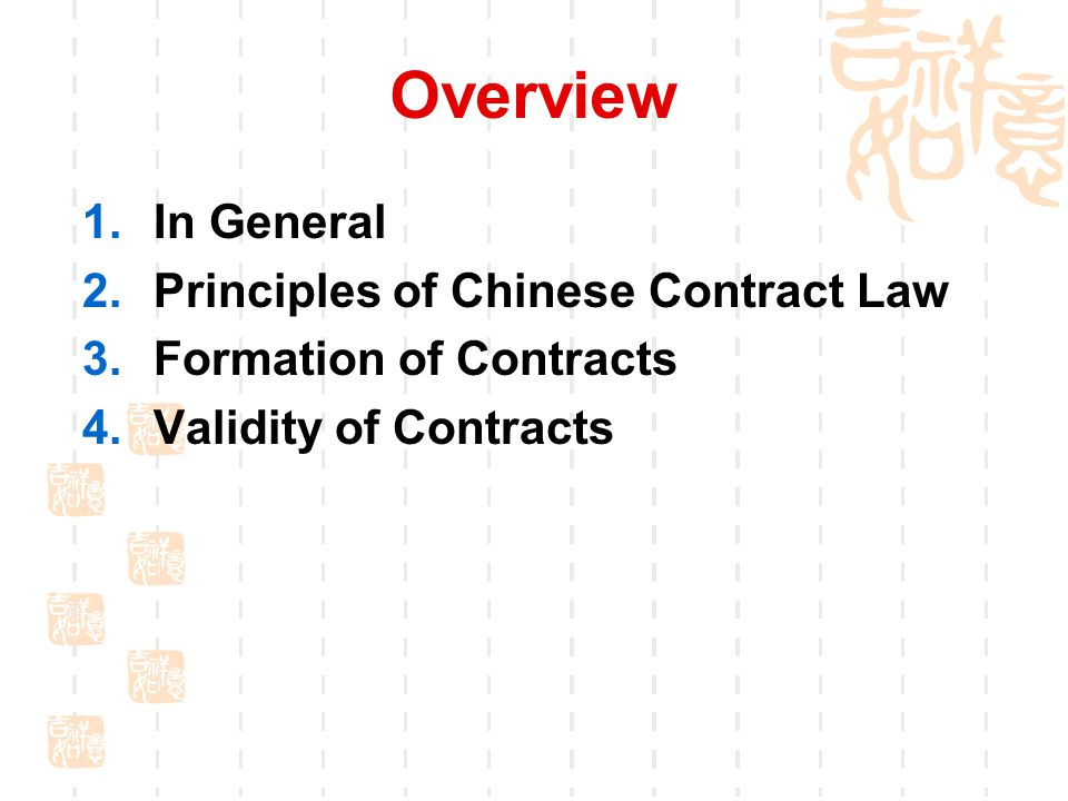 Overview 1.In General 2.Principles of Chinese Contract Law 3.Formation of Contracts 4.Validity of Contracts