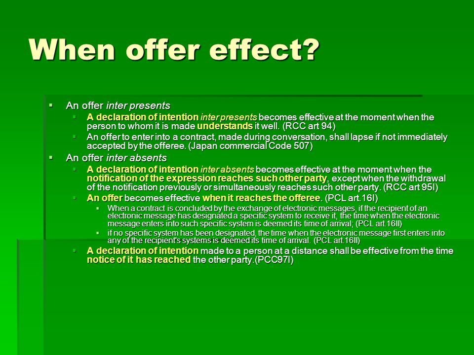 When offer effect.