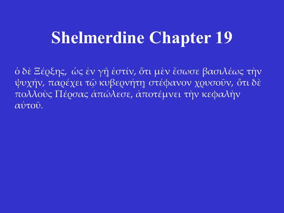 Shelmerdine Chapter 19 ς ον εδον τν κίνδυνον, βοντο, δ Ξρξης κα κυβερντης βουλεοντο· κα κυβερντης λγει· Δσποτα, ε βολει σζειν τν σν ψυχν, ναγκαν στιν λεύθερον τν ναν τν πολλν πιβατν.