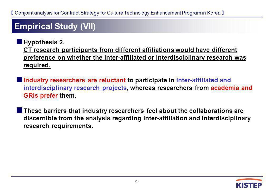 Conjoint analysis for Contract Strategy for Culture Technology Enhancement Program in Korea Empirical Study (VII) Hypothesis 2.