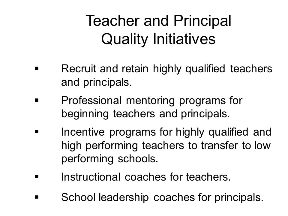 Recruit and retain highly qualified teachers and principals.