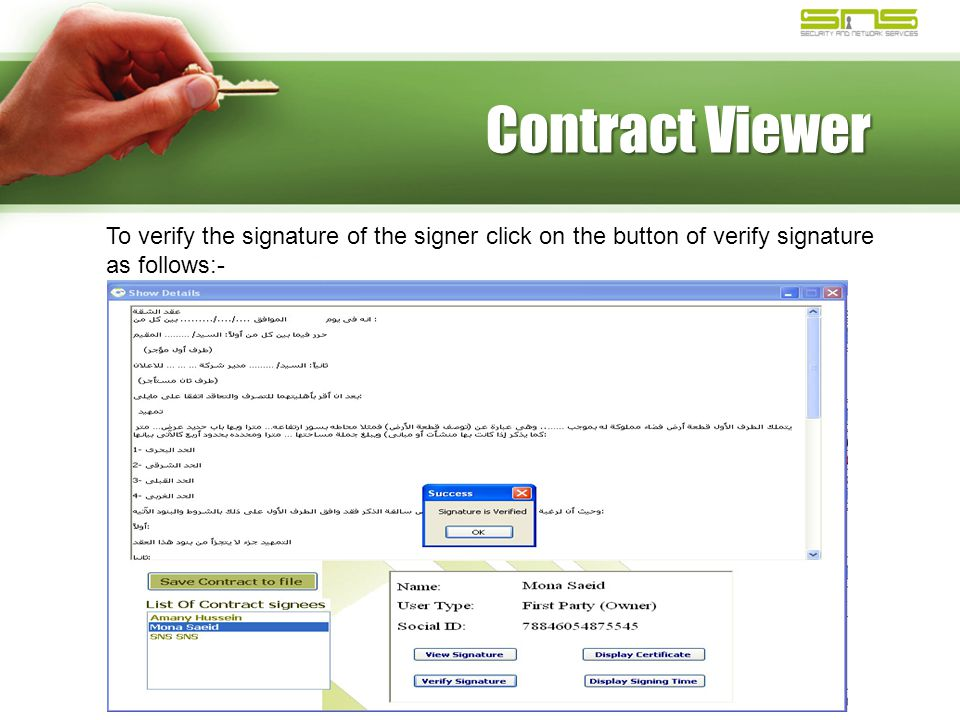 Contract Viewer To verify the signature of the signer click on the button of verify signature as follows:-