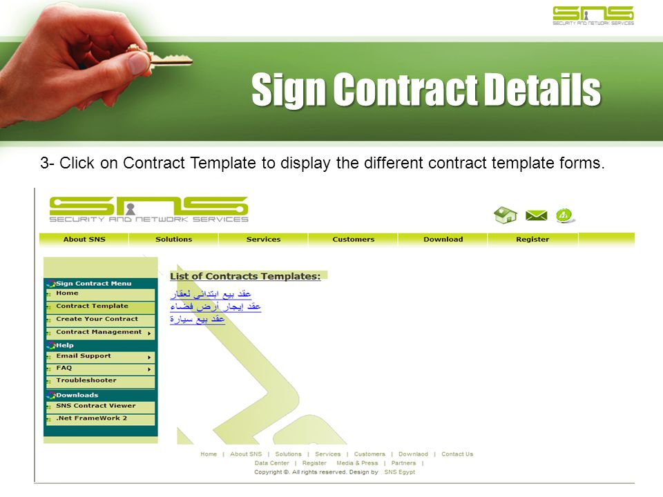 Sign Contract Details 3- Click on Contract Template to display the different contract template forms.