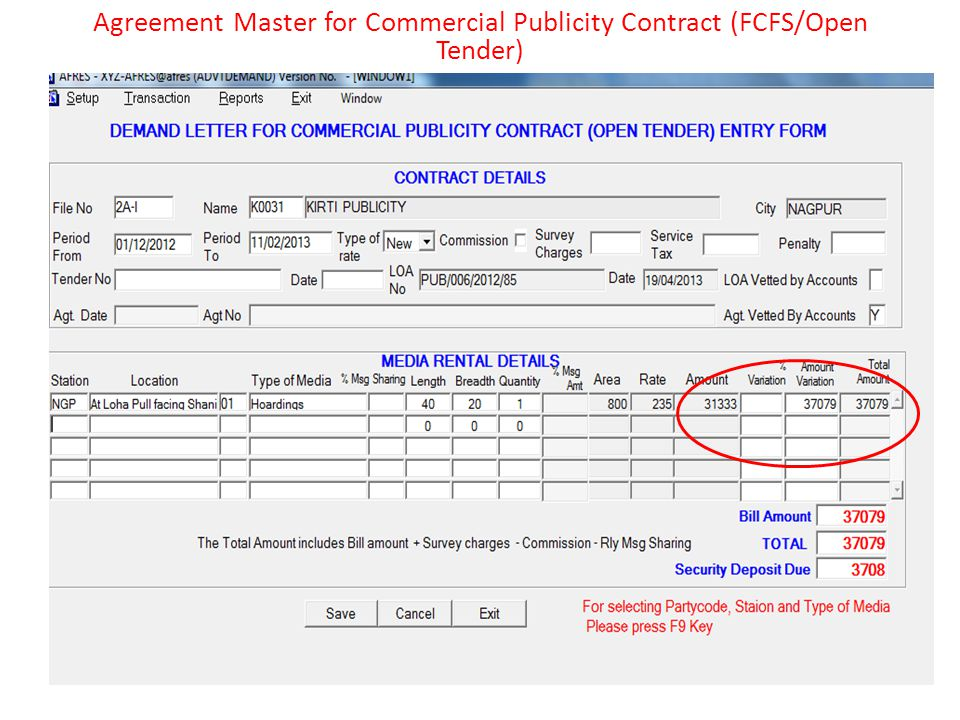 Agreement Master for Commercial Publicity Contract (FCFS/Open Tender)