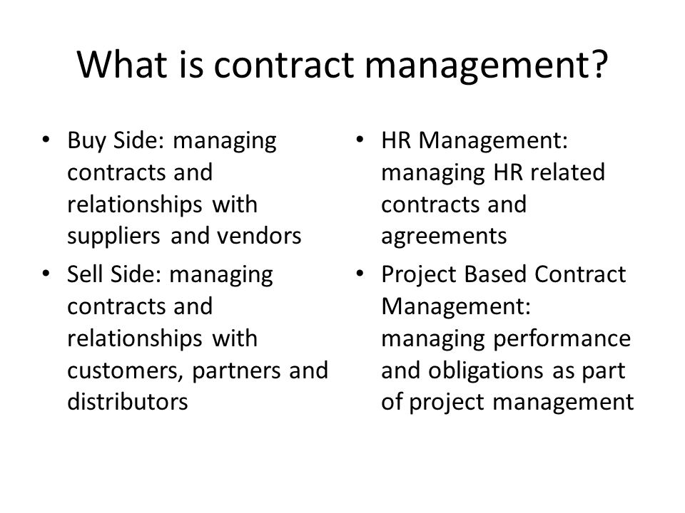 What is contract management.