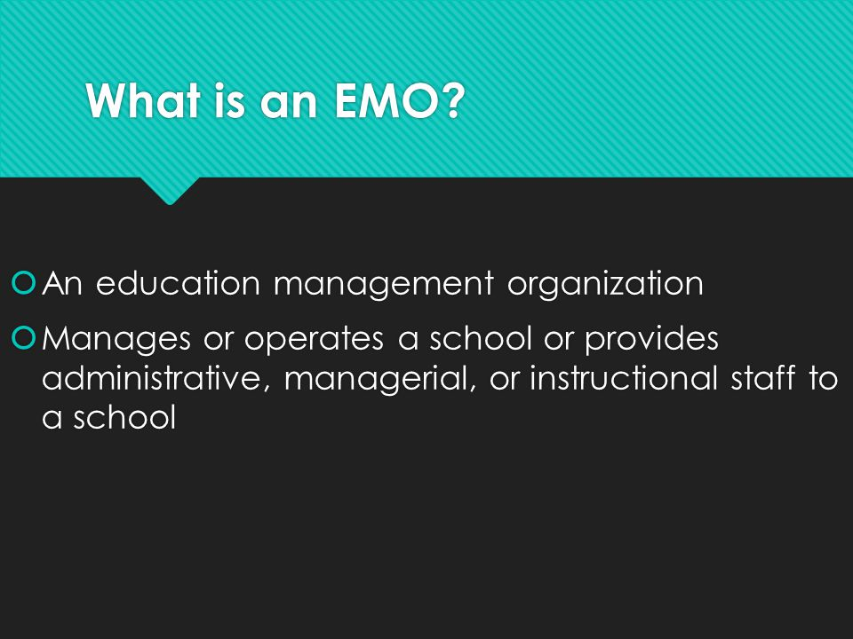 What is an EMO.