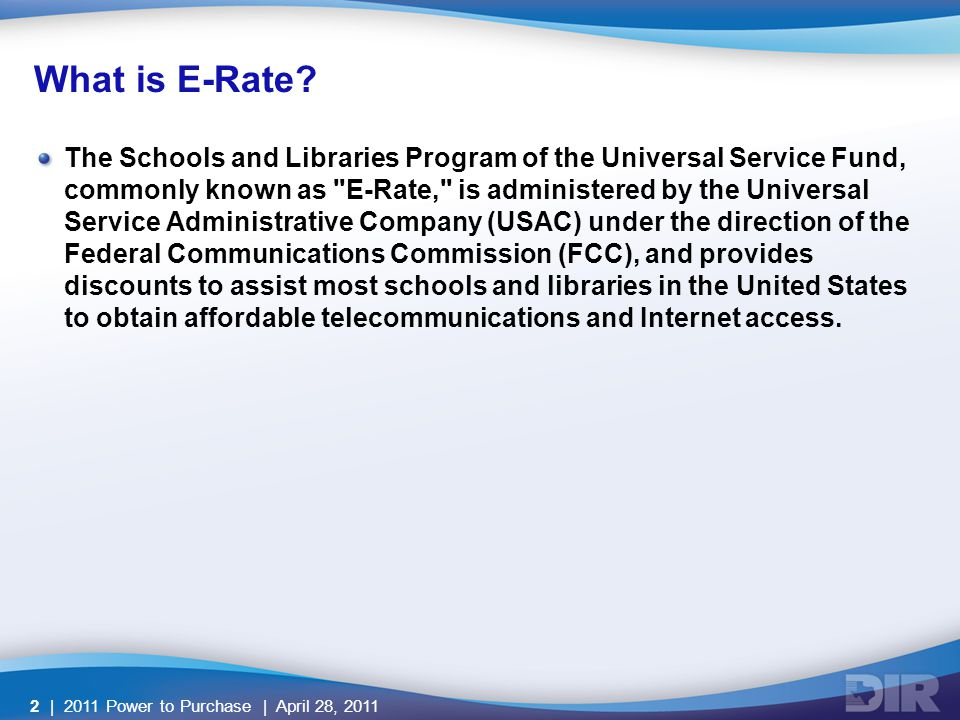 What is E-Rate.