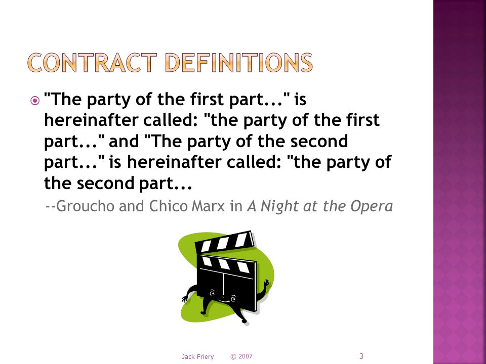 The party of the first part... is hereinafter called: the party of the first part... and The party of the second part... is hereinafter called: the party of the second part...