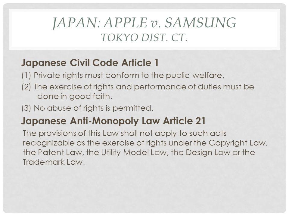 JAPAN: APPLE v.SAMSUNG TOKYO DIST. CT.