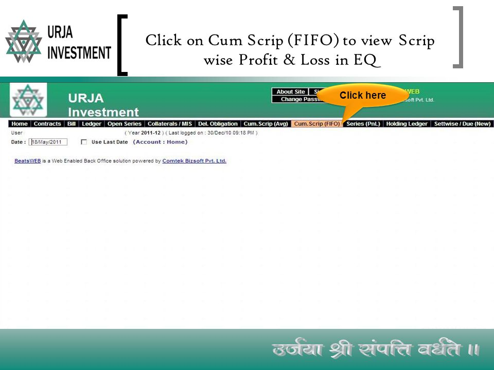 Click on Cum Scrip (FIFO) to view Scrip wise Profit & Loss in EQ Click here