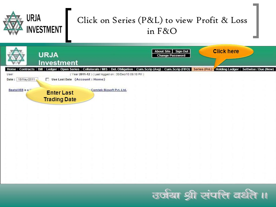 Click on Series (P&L) to view Profit & Loss in F&O Click here Enter Last Trading Date