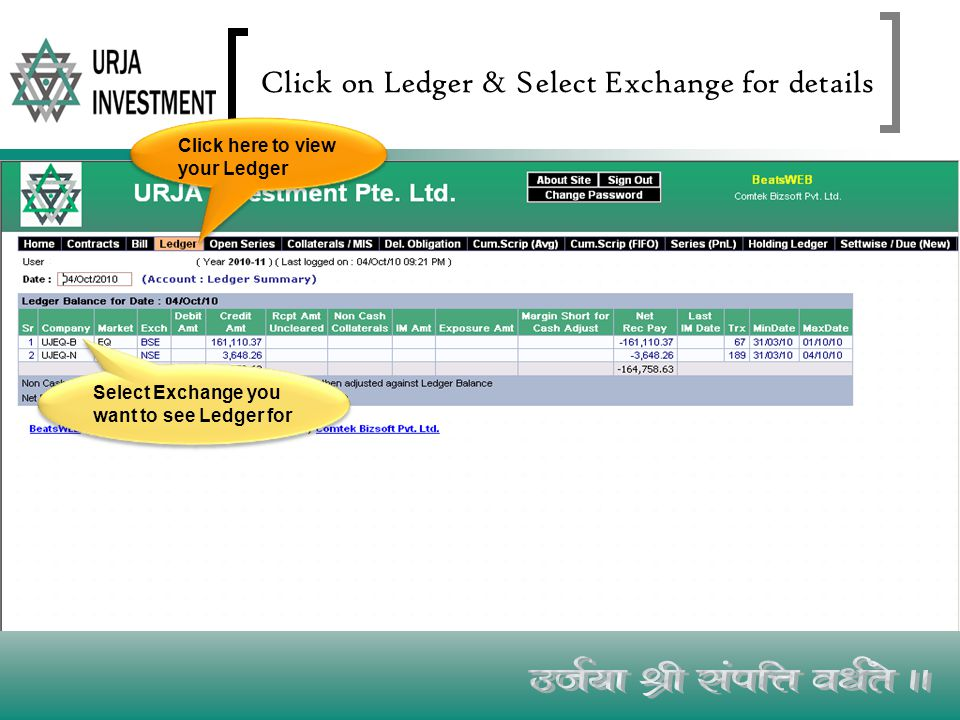 Click on Ledger & Select Exchange for details Click here to view your Ledger Select Exchange you want to see Ledger for