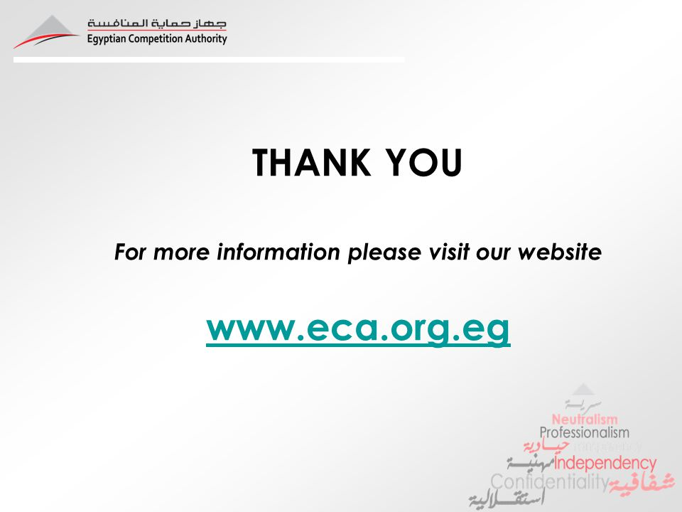 THANK YOU For more information please visit our website www.eca.org.eg www.eca.org.eg