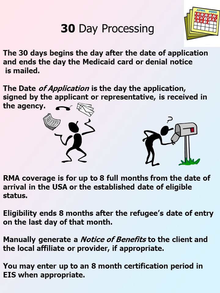 RETROACTIVE COVERAGE RMA may be authorized for 1, 2, or 3 months preceding the month of application, provided all eligibility requirements were met.