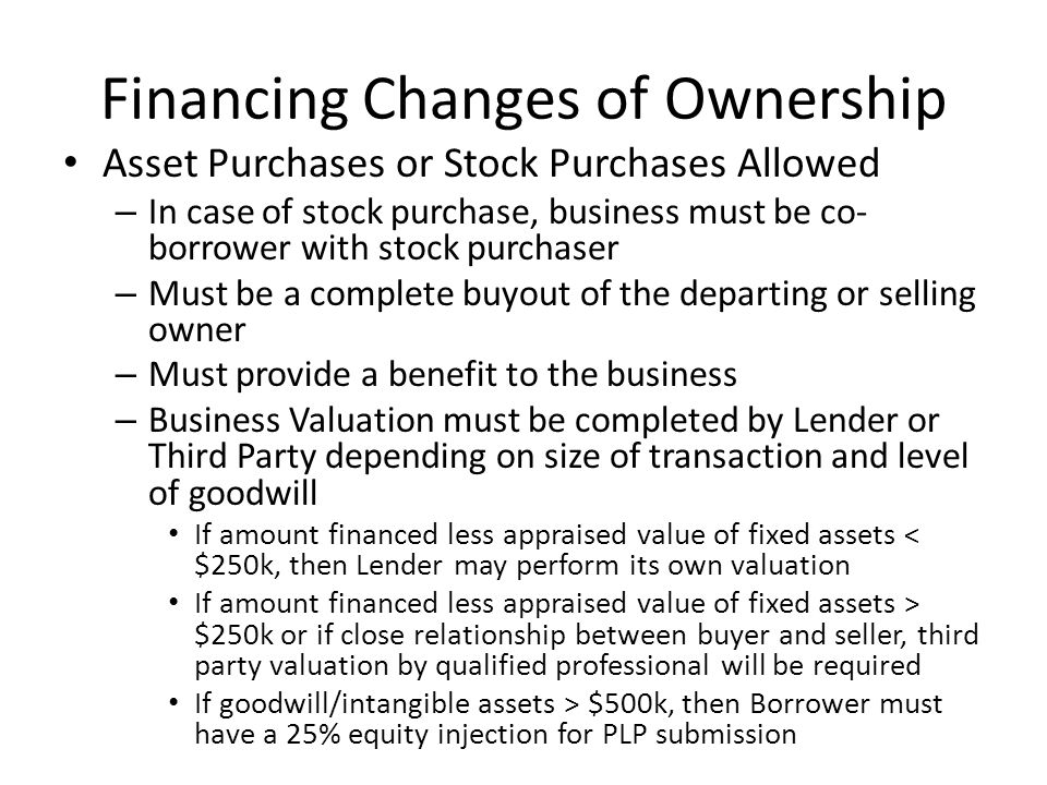 SBAs Lending Criteria Character, Reputation and Credit History of Applicant Experience and Depth of Management Strength of the Business Proforma Balance Sheet Working Capital Adequacy Past Earnings, Projected Cash Flow and Future Prospects Note trends in revenue and cash flow Ability to Repay Loan with Earnings from the Business Operations