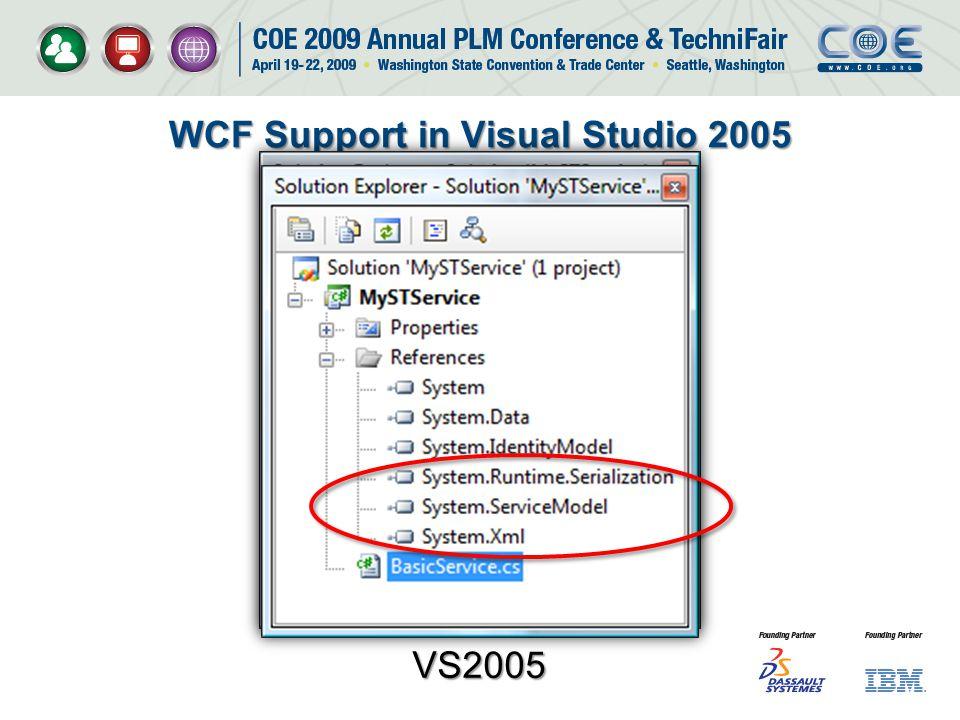 VS2005