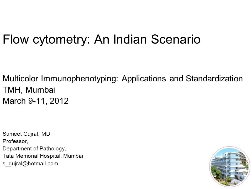 Indian Guidelines - Lacunae Gujral et al, Indian J Pathol Microbiol.
