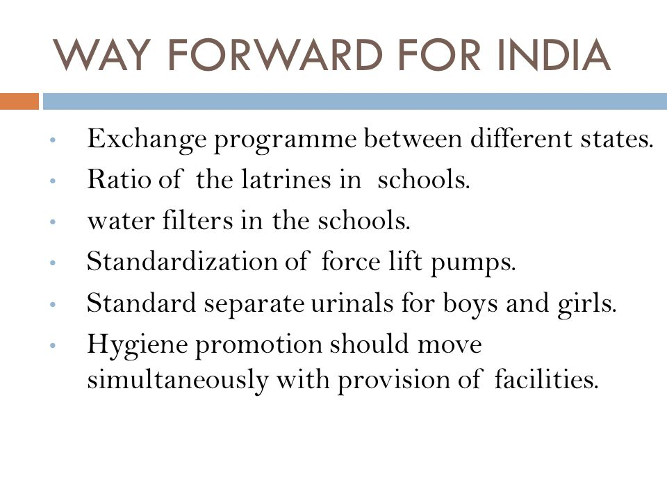 Exchange programme between different states. Ratio of the latrines in schools.