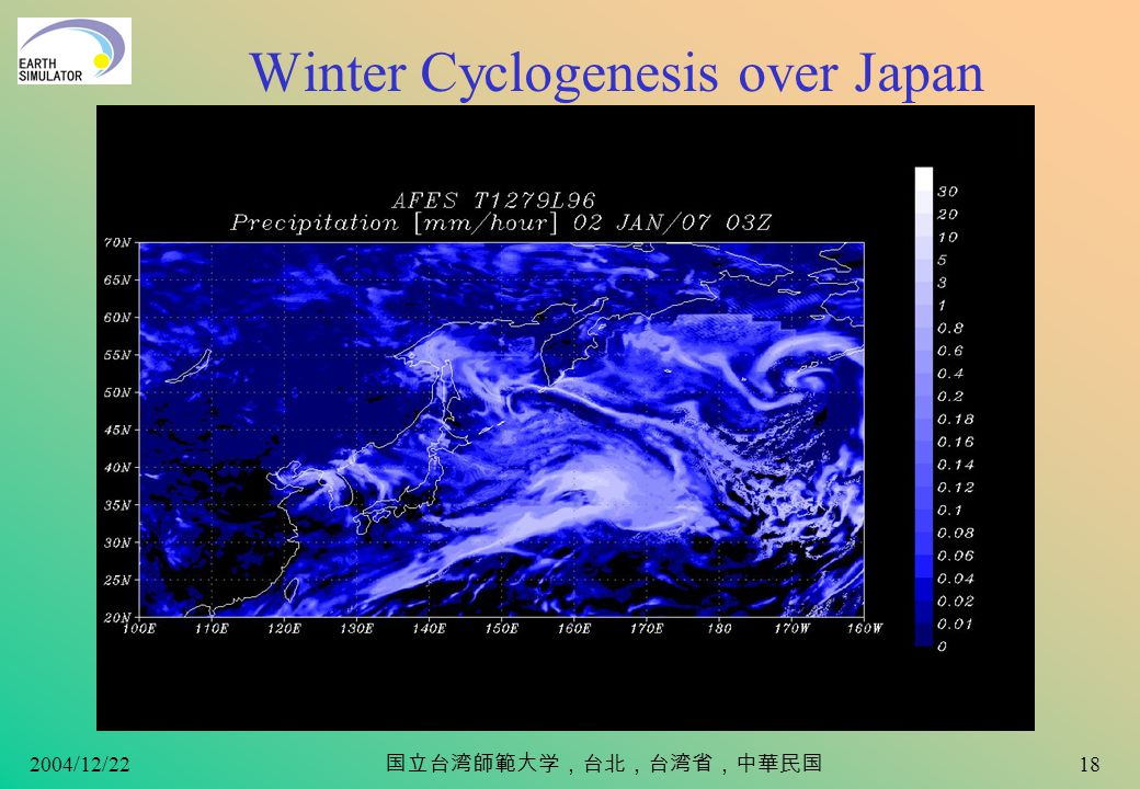 2004/12/22 17 Typhoons over Western Pacific