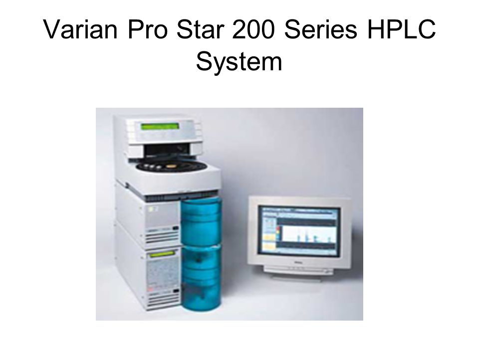 Varian Pro Star 200 Series HPLC System