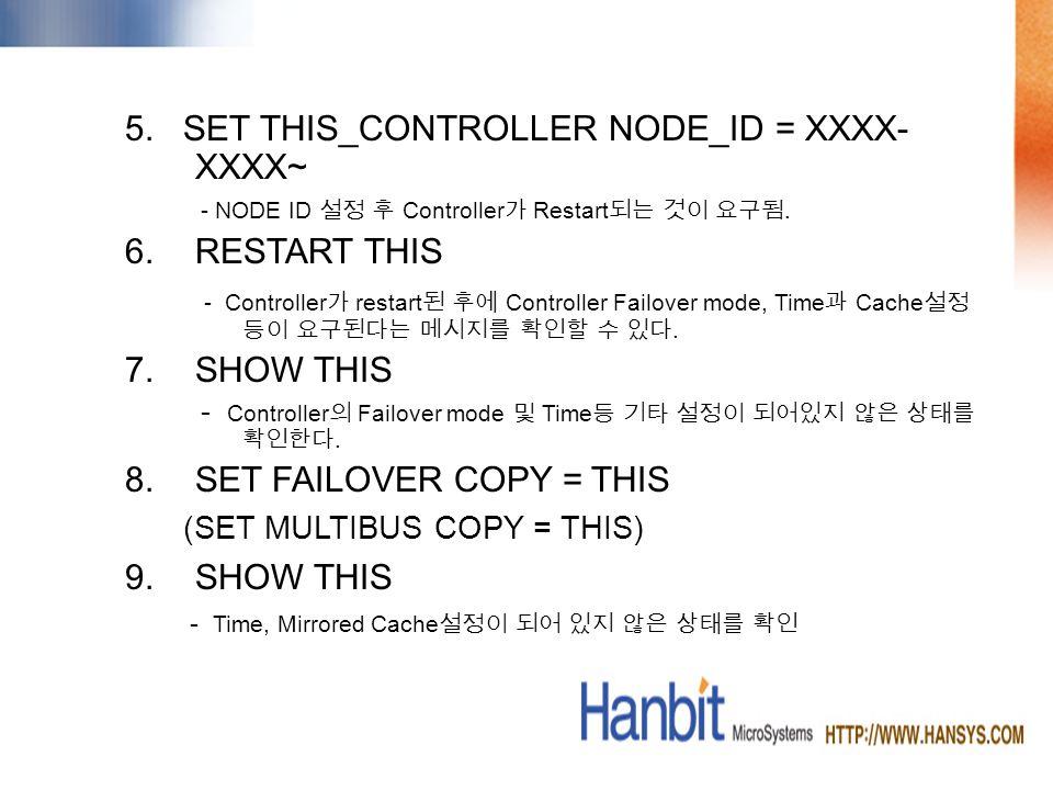5. SET THIS_CONTROLLER NODE_ID = XXXX- XXXX~ - NODE ID Controller Restart.