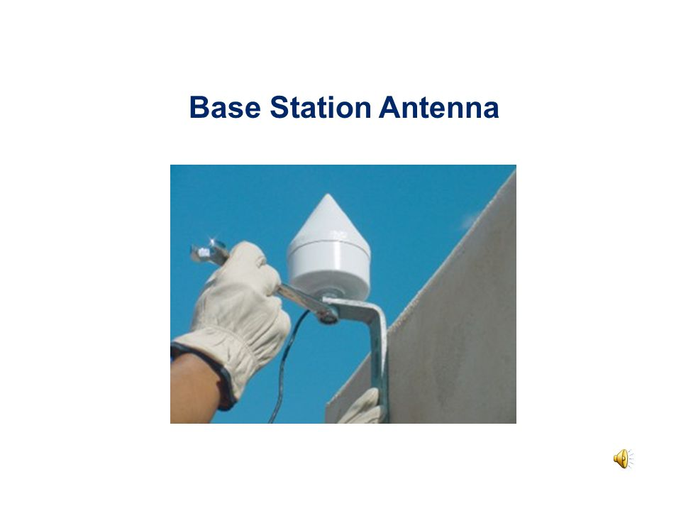 Base Station Antenna