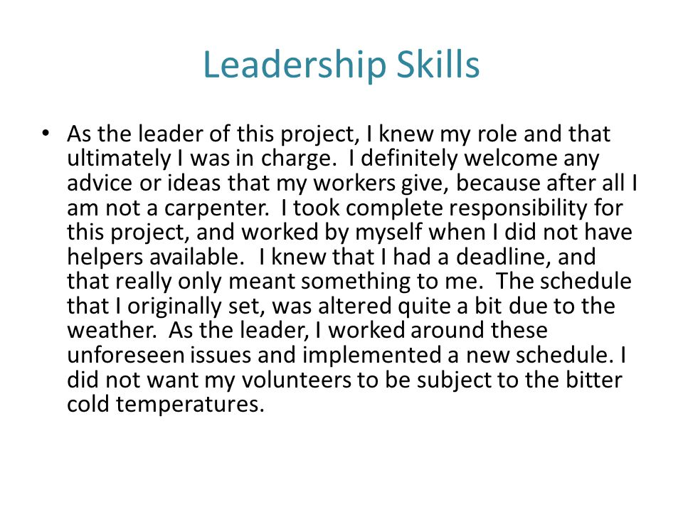 Leadership Skills As the leader of this project, I knew my role and that ultimately I was in charge.