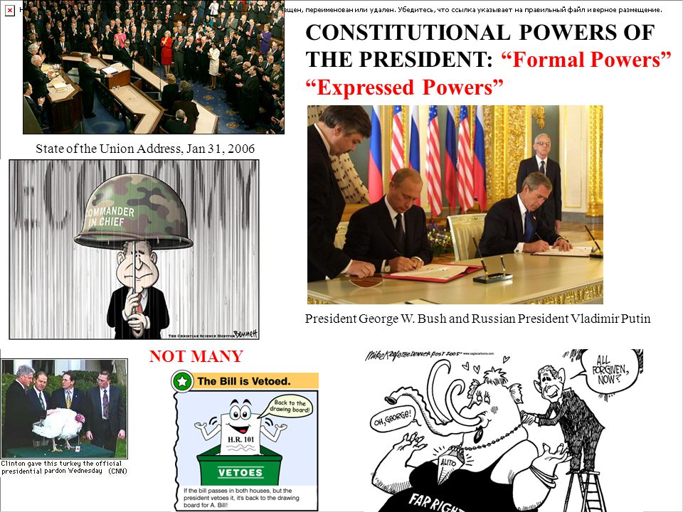 State of the Union Address, Jan 31, 2006 CONSTITUTIONAL POWERS OF THE PRESIDENT: Formal Powers Expressed Powers NOT MANY President George W. Bush and