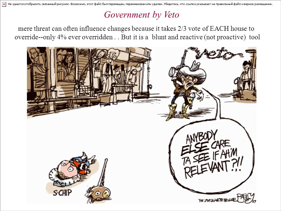 Government by Veto mere threat can often influence changes because it takes 2/3 vote of EACH house to override--only 4% ever overridden.. But it is a