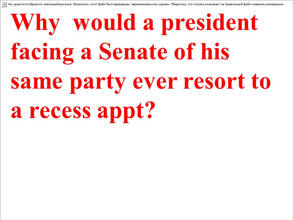 Why would a president facing a Senate of his same party ever resort to a recess appt?