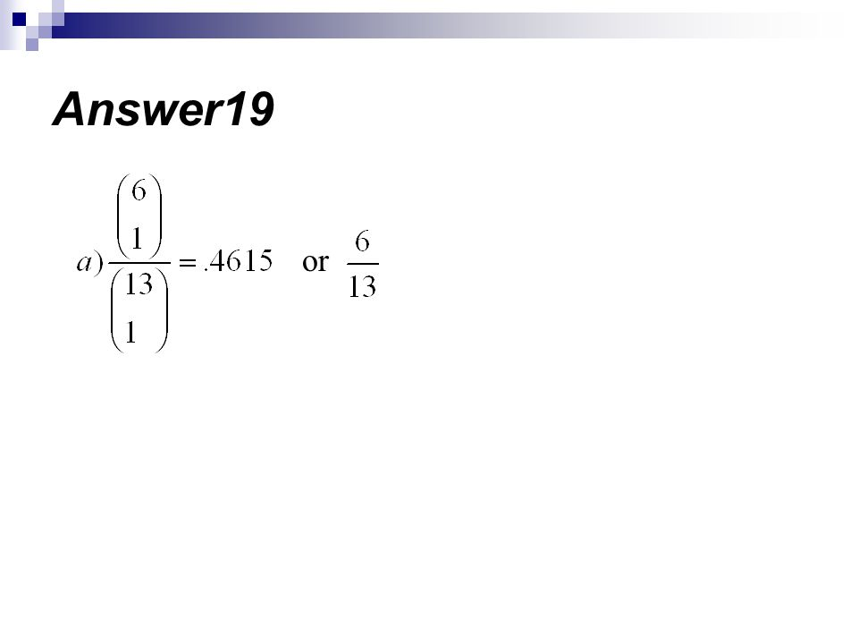 or Answer19