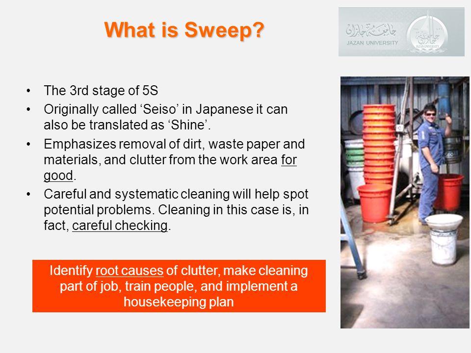SeisoSweepShine تنظيف, تطهير CleaningDIY STEP 3