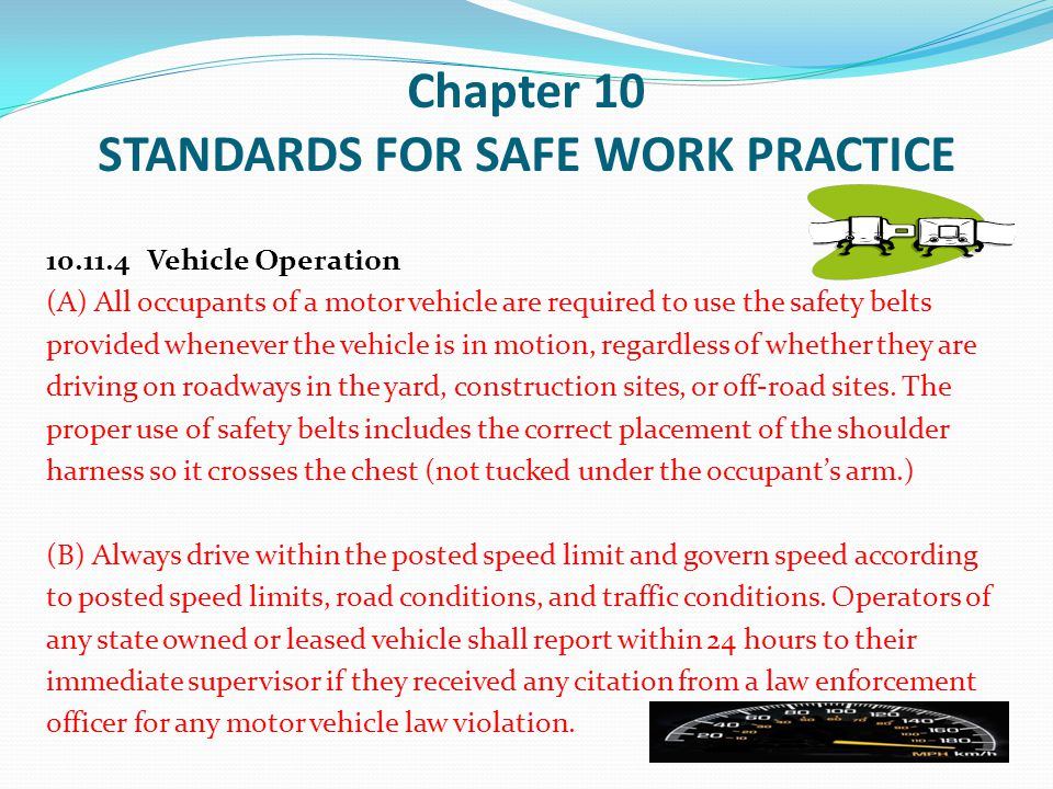 Chapter 10 STANDARDS FOR SAFE WORK PRACTICE 10.13.4 Other Office Safe Practices (D) Extension cords are not authorized to be used in Department buildings or facilities with the exception of the following: for temporary audiovisual support, building maintenance and construction tools and only if using an extension cord rated heavy duty.