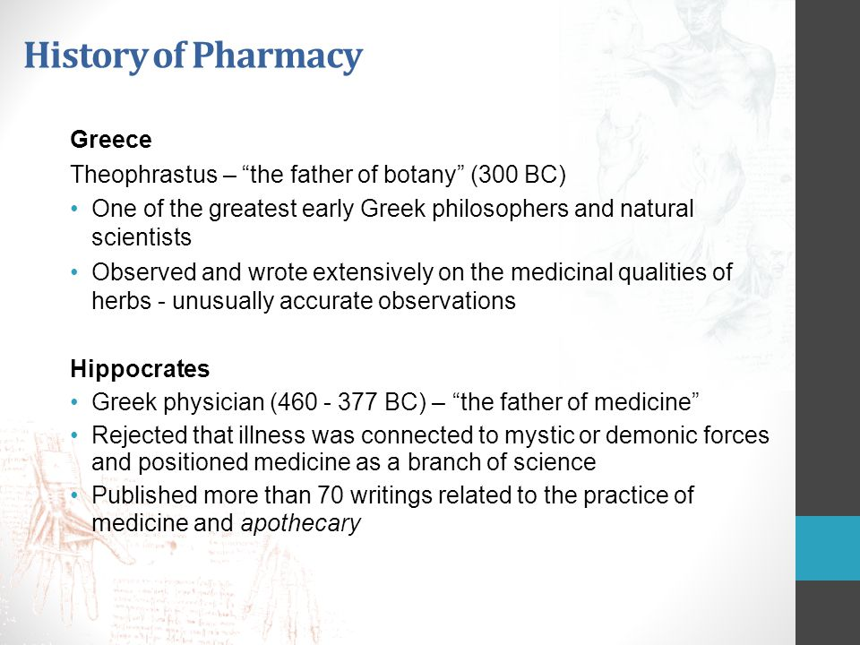 History of Pharmacy Development of the Apothecary In 8th century, Arab practitioners separated the arts of the apothecary and physician The first apothecaries, or privately owned drug stores, appeared Traders brought the new system of pharmacy to Europe and Africa
