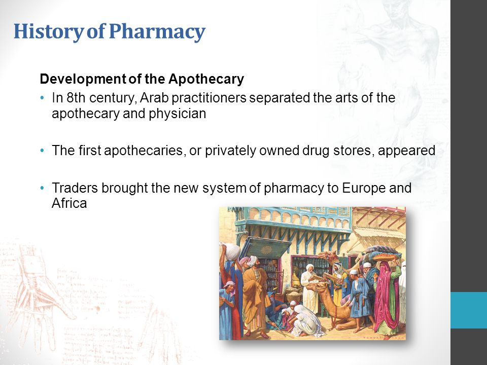 PharmCAS The Pharmacy College Application Service (PharmCAS) is a centralized application service that is used by the majority of colleges and schools of pharmacy.