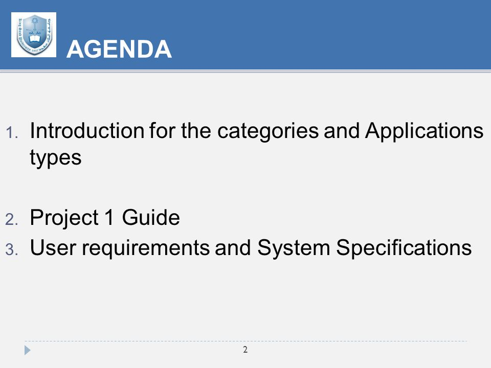 1. Introduction for the categories and Applications types 2.