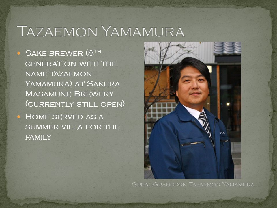 Sake brewer (8 th generation with the name tazaemon Yamamura) at Sakura Masamune Brewery (currently still open) Home served as a summer villa for the