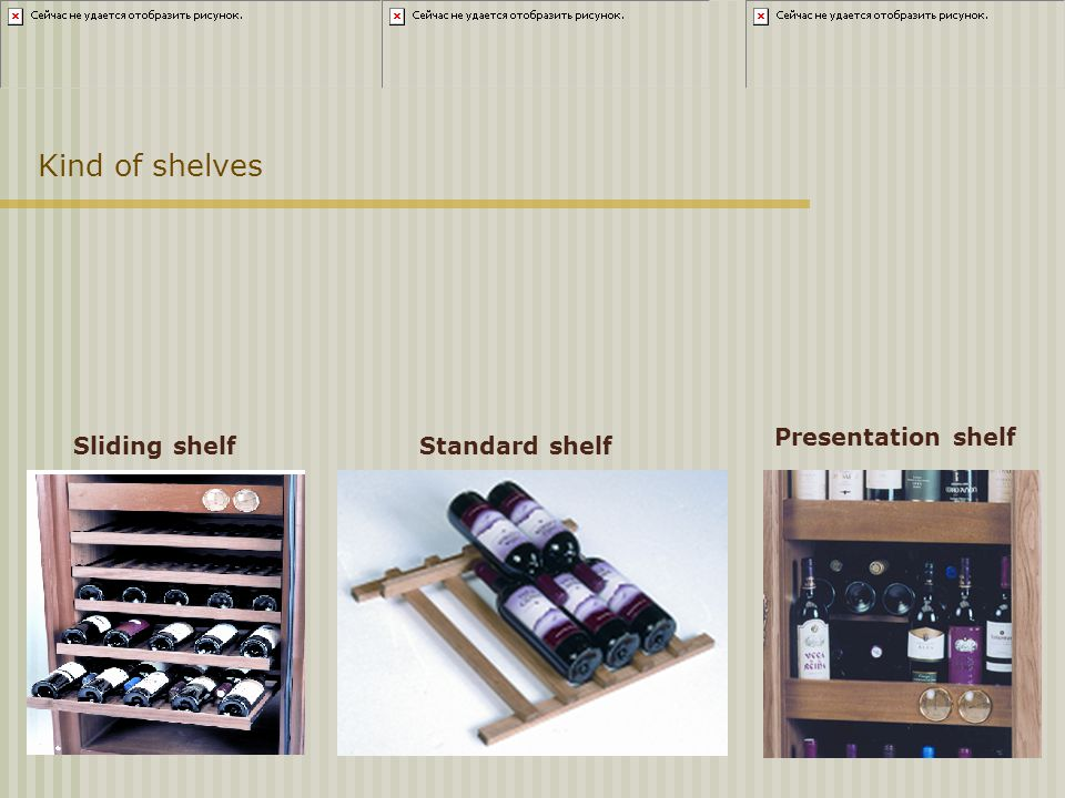 Kind of shelves Sliding shelfStandard shelf Presentation shelf