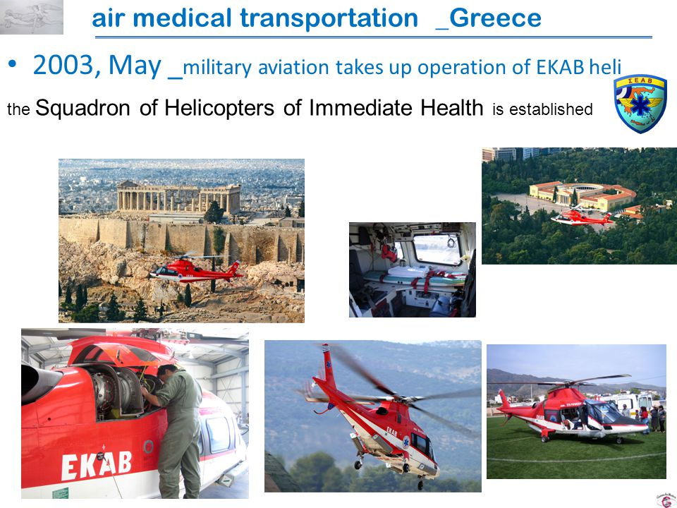 2003, May _ military aviation takes up operation of EKAB heli the Squadron of Helicopters of Immediate Health is established air medical transportation _Greece