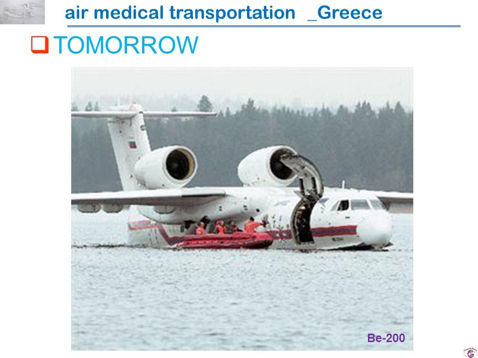 air medical transportation _Greece TOMORROW Βe-200