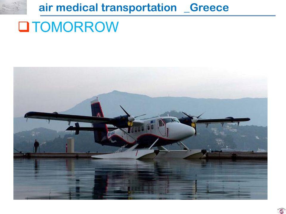 air medical transportation _Greece TOMORROW