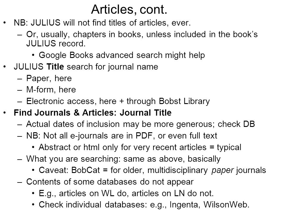 NB: JULIUS will not find titles of articles, ever.
