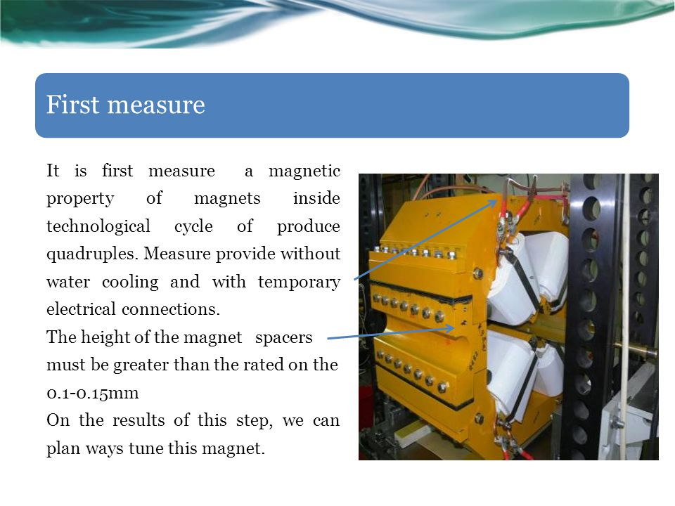 First measure It is first measure a magnetic property of magnets inside technological cycle of produce quadruples. Measure provide without water cooli