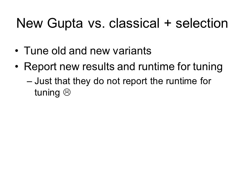 New Gupta vs.