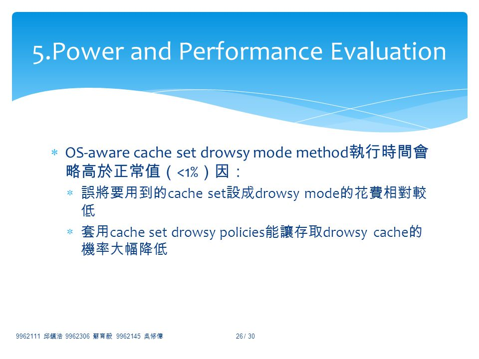 OS-aware cache set drowsy mode method <1% cache set drowsy mode cache set drowsy policies drowsy cache 9962111 9962306 9962145 / 30 26 5.Power and Per