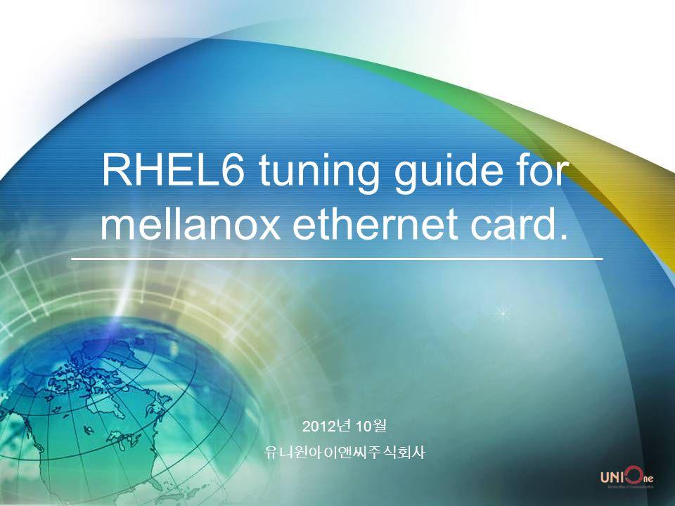 RHEL6 tuning guide for mellanox ethernet card. 2012 10
