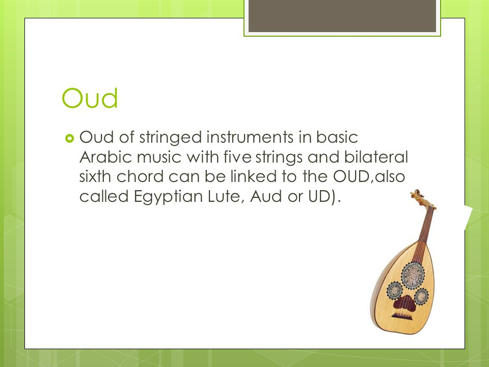 Oud Oud of stringed instruments in basic Arabic music with five strings and bilateral sixth chord can be linked to the OUD,also called Egyptian Lute, Aud or UD).